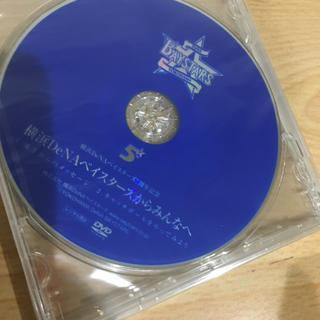 横浜DeNAベイスターズ - ベイスターズ5周年記念 DVD