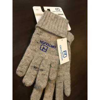 マムート(Mammut)のオルトボックス(ORTOVOX) ベルヒテス タグ付き ウール手袋(ウエア/装備)