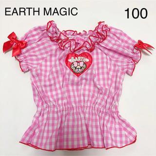アースマジック(EARTHMAGIC)のスモックブラウス(100)(ブラウス)