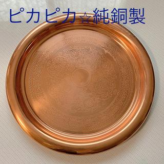 豪華!純銅製品⭐︎(その他)