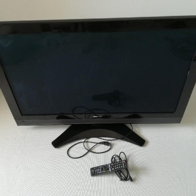 日立(ヒタチ)のHITACHI 46v型 プラズマテレビ(P46-XP05) スマホ/家電/カメラのテレビ/映像機器(テレビ)の商品写真