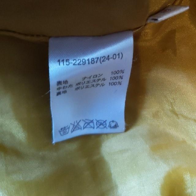 GU(ジーユー)のジーユー ジャンパー 150 キッズ/ベビー/マタニティのキッズ服男の子用(90cm~)(ジャケット/上着)の商品写真