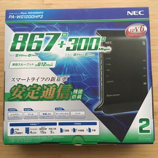 エヌイーシー(NEC)のWiFiルータ(PC周辺機器)