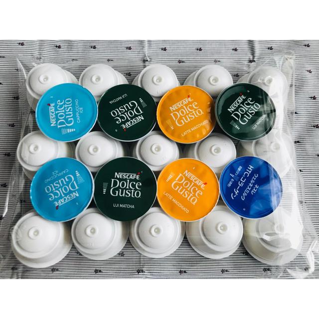 Nestle(ネスレ)のドルチェグストカプセル 食品/飲料/酒の飲料(コーヒー)の商品写真