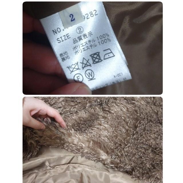 COCO DEAL(ココディール)のココディール ファーコート レディースのジャケット/アウター(毛皮/ファーコート)の商品写真