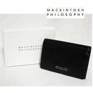 マッキントッシュフィロソフィー(MACKINTOSH PHILOSOPHY)の《マッキントッシュ》箱付新品 名刺入れ カードケース レザー 牛革 黒  (名刺入れ/定期入れ)