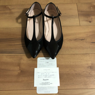 repetto - repetto  comp 40 レペット