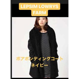 レプシィム(LEPSIM)のLEPSIM LOWRYS FARMのボアボンディングコート (その他)