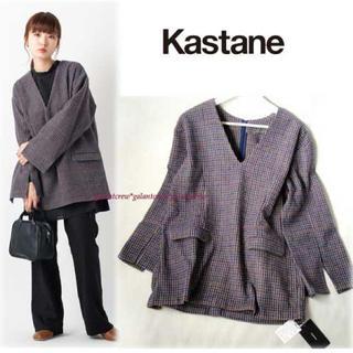 Kastane - 2019AW新品KASTANEカスタネチェックツィード深Vネックプルオーバー