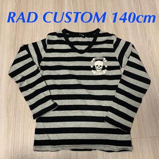 ラッドカスタム(RAD CUSTOM)のRAD CUSTOM ボーダーロンT 140cm(Tシャツ/カットソー)