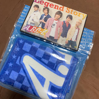 A.B.C.-Z - Legend Story DVD&タオル
