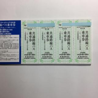 値下げ 三重交通 共通路線バス乗車券 4枚
