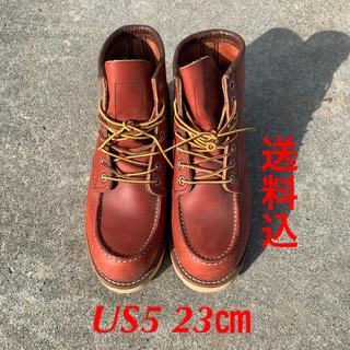レッドウィング(REDWING)の【美品、送料込】REDWING 8875 アイリッシュセッター US5 23㎝(ブーツ)