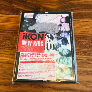アイコン(iKON)のiKON CD DVD NEW KIDS:BEGIN(ミュージック)