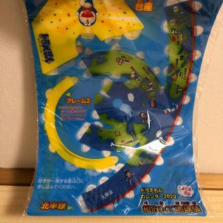 ショウガクカン(小学館)のドラえもん 組み立て地球儀 ポストカード(知育玩具)