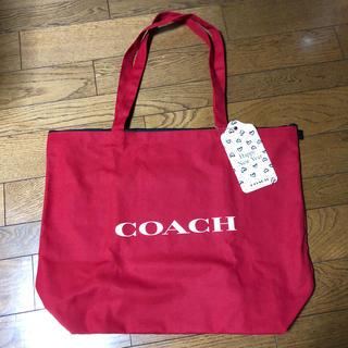 コーチ(COACH)のコーチ福袋2020トートバッグのみ(トートバッグ)