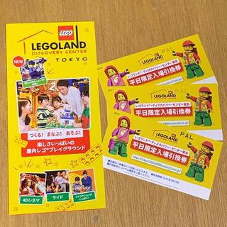 レゴ(Lego)のレゴランド 東京 平日限定入場引換券(遊園地/テーマパーク)
