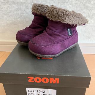 Zoom - 13センチパープルブーツ