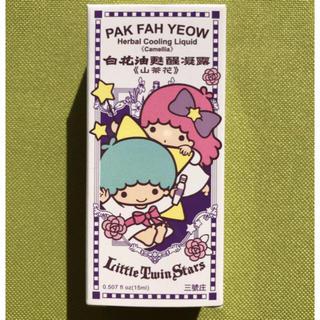 サンリオ(サンリオ)の萬應白花油 キキララ(カメリアの香り)(エッセンシャルオイル(精油))