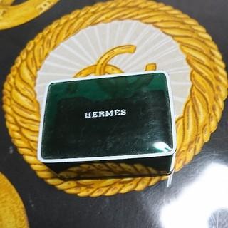 エルメス(Hermes)のエルメスのソープケース ミニ(その他)