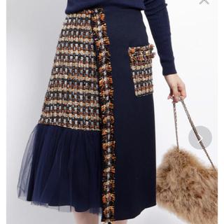 チェスティ(Chesty)の新品 ヴェロフォンナ スカート(ロングスカート)