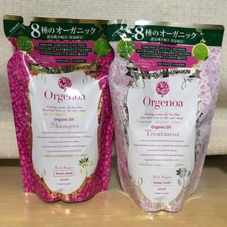 オルジェノア(Orgenoa)のOrgenoa オルジュノア シャンプー&トリートメント 詰め替え用(シャンプー)
