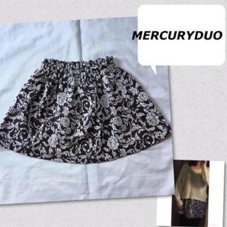 MERCURYDUO - 美品 マーキュリーデュオ スカート ゴブラン織 冬