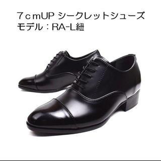 リーガル(REGAL)の革靴 (ドレス/ビジネス)