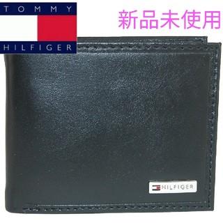 トミーヒルフィガー(TOMMY HILFIGER)の【新品未使用】Tommy Hilfiger 2つ折財布(折り財布)