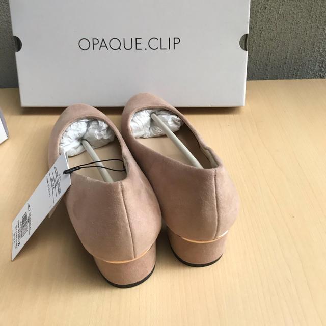 OPAQUE(オペーク)の《OPAQUE》パンプス【ベージュ/23.5】 レディースの靴/シューズ(ハイヒール/パンプス)の商品写真