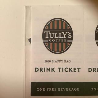 タリーズコーヒー(TULLY'S COFFEE)のタリーズコーヒードリンクチケット 1枚のみ 有効期限6/25(フード/ドリンク券)