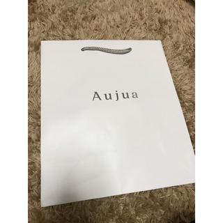 オージュア(Aujua)の紙袋(ショップ袋)