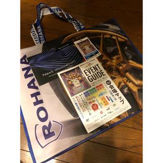 東京オートサロン2020 トートバッグ、カタログセット
