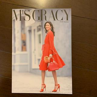 エムズグレイシー(M'S GRACY)のエムズクグレイシー カタログ(その他)