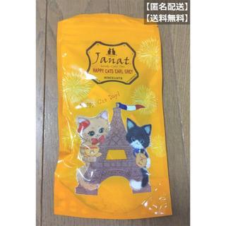 カルディ(KALDI)のジャンナッツ ハッピーキャッツ アールグレイ(カルディ 紅茶)(茶)
