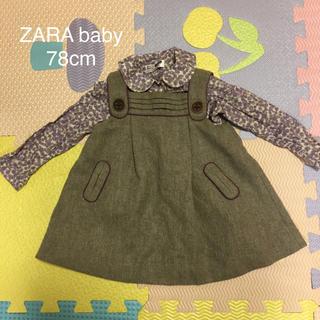 ZARA KIDS - ZARA babyジャンスカ&ブラウスセット 80