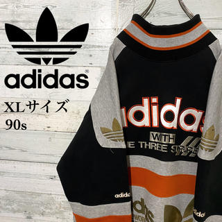 アディダス(adidas)の【激レア】アディダスオリジナルス☆デサント製 ビッグロゴ スウェット 90s(スウェット)