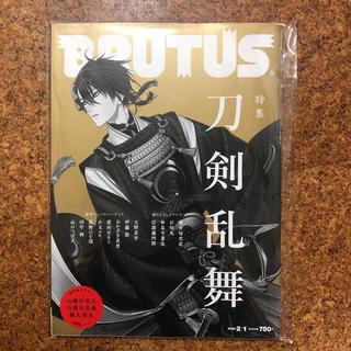 マガジンハウス(マガジンハウス)のBRUTUS(ブルータス)2020年2月1日号 刀剣乱舞特集(専門誌)