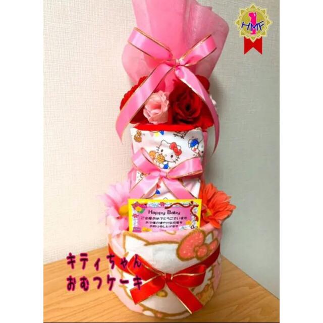 ミニーちゃんのおむつケーキ 女の子 出産祝い タオル スタイの通販