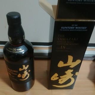 山崎18年×1 新品未開封(ウイスキー)