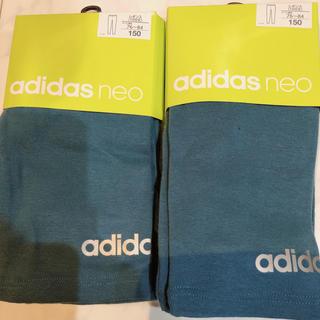 adidas - アディダスネオ レギンス 150センチ 2枚
