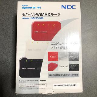 エヌイーシー(NEC)の【売り切り】モバイルWiMAXルータ 黒(その他)