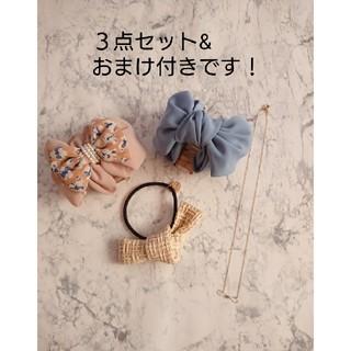 アネモネ(Ane Mone)のAnemone  ヘアクリップ&ヘアゴムセット【おまけ付き】(バレッタ/ヘアクリップ)