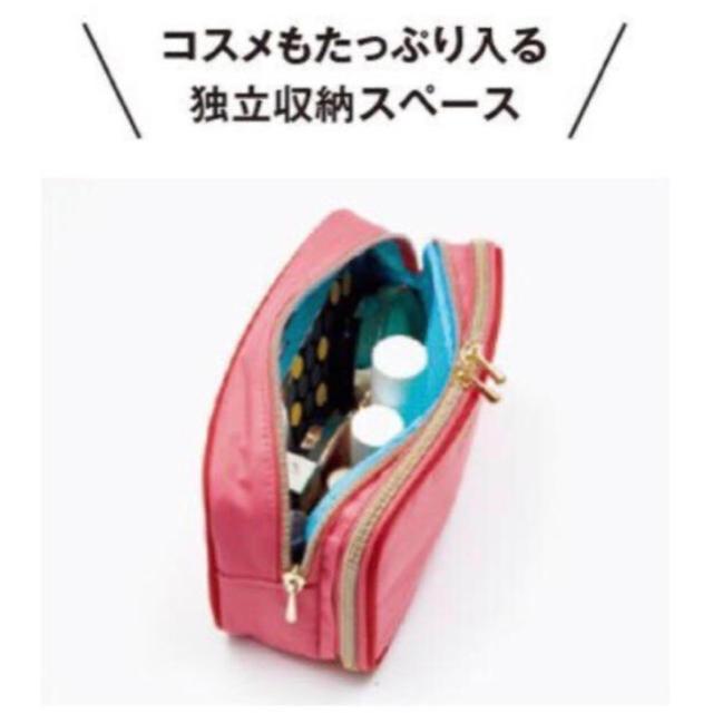 Enasoluna(エナソルーナ)のエナソルーナ ジュエリー&コスメポーチ レディースのファッション小物(ポーチ)の商品写真