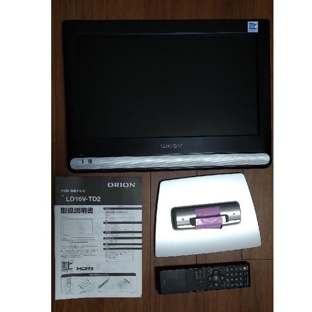 ドウシシャ(ドウシシャ)の16型液晶テレビ オリオンLD16V-TD2 スマホ/家電/カメラのテレビ/映像機器(テレビ)の商品写真