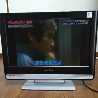 ドウシシャ(ドウシシャ)の16型液晶テレビ オリオンLD16V-TD2(テレビ)