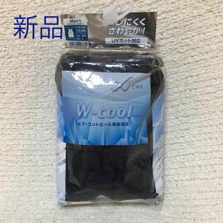 ワコール(Wacoal)の【新品】ワコール さわやかインナー ノースリーブシャツ(その他)