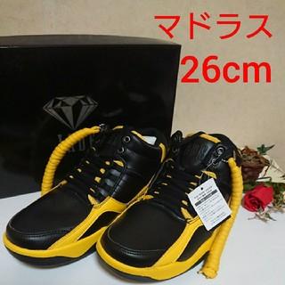マドラス(madras)の新品☆マドラス☆ジェイド☆JD7104☆26cm(スニーカー)