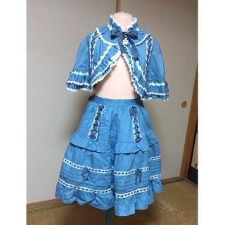 アンジェリックプリティー(Angelic Pretty)のAngelicPretty ケープ スカート(ひざ丈スカート)