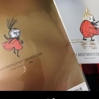 ムーミンランド ミッドウィンター クリアファイル(クリアファイル)